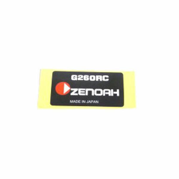Zenoah g260 Sticker für Seilzugstarter Pullstarter g260 g230 g270 Aufkleber