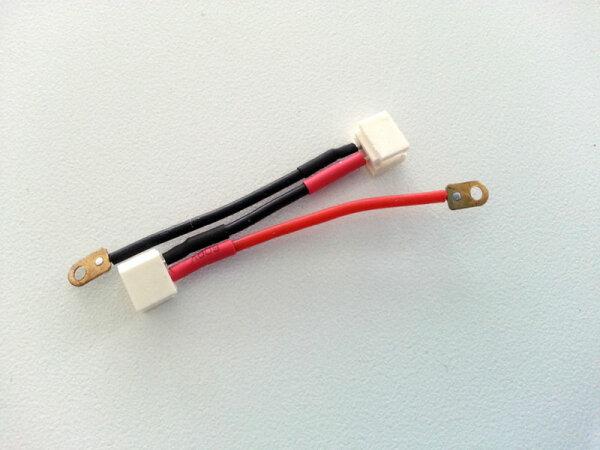 Kyosho Mini-Z Akku-Anschlusskabel Li-Fe MR-02 MR-03 LiFePo LiFe R246-1803ky
